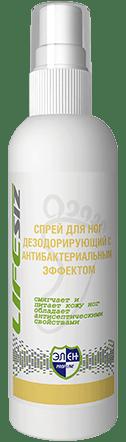Спрей для ног дезодорирующий с антибактериальным эффектом _Элен_