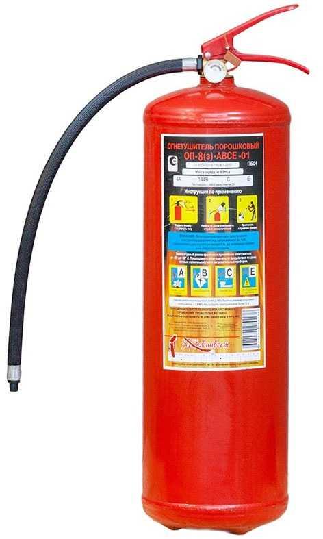 8 - Огнетушитель ОП-8 (з) ABCE