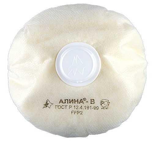 в - Полумаска фильтрующая (респиратор) Алина-В