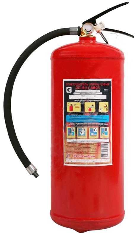 5 - Огнетушитель ОП-5 (з) ABCE
