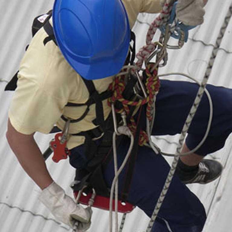 Средства для безопасного проведения высотных работ