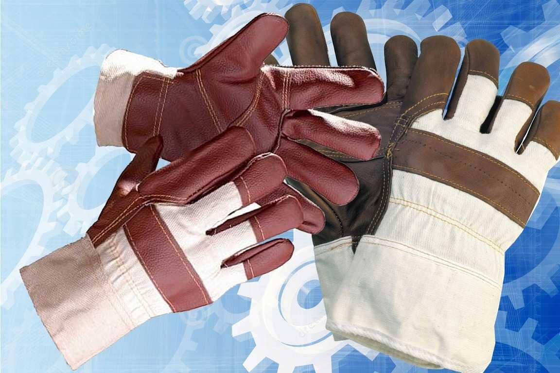 Перчатки кожаные и спилковые