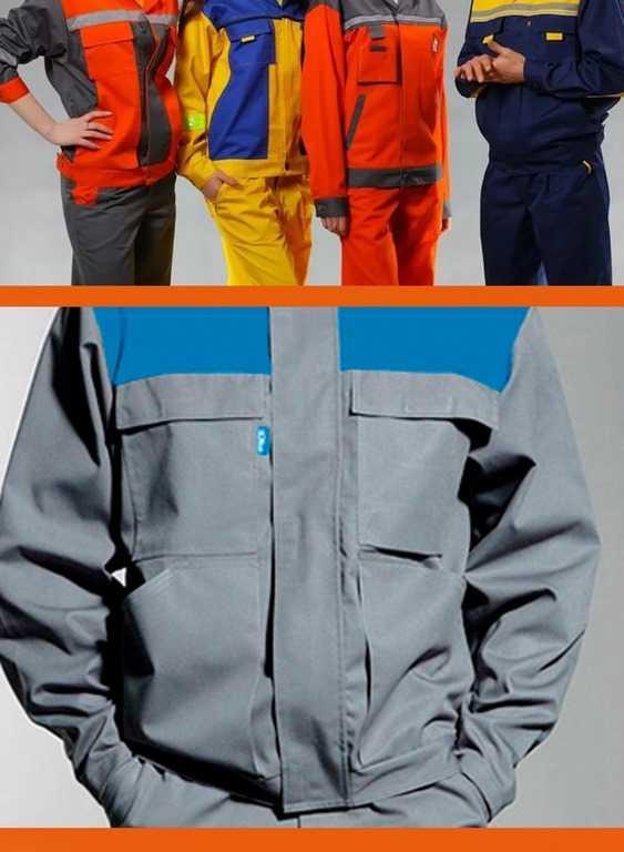 Одежда в корпоративном стиле