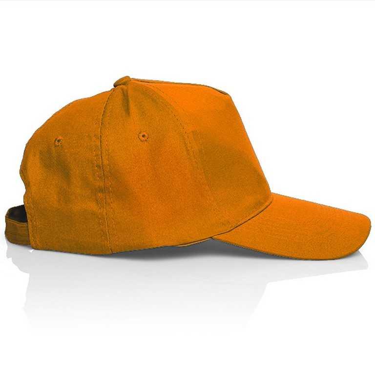 1 - Бейсболка, оранжевый