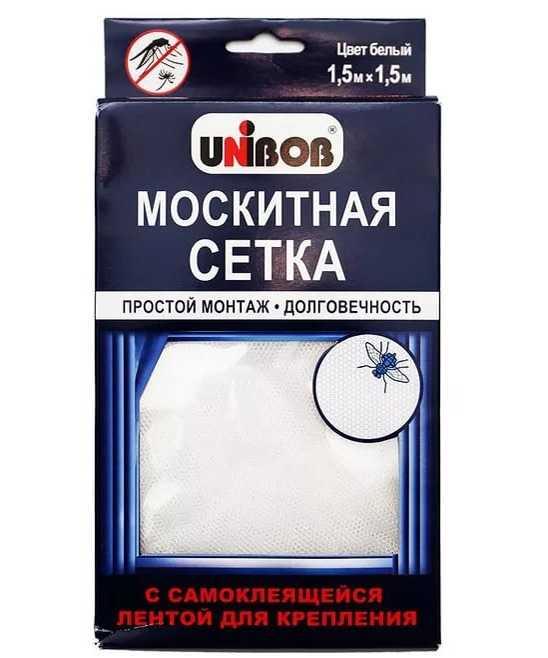 москитная 15 - Сетка москитная 1,5*1,5м с самокл.лентой