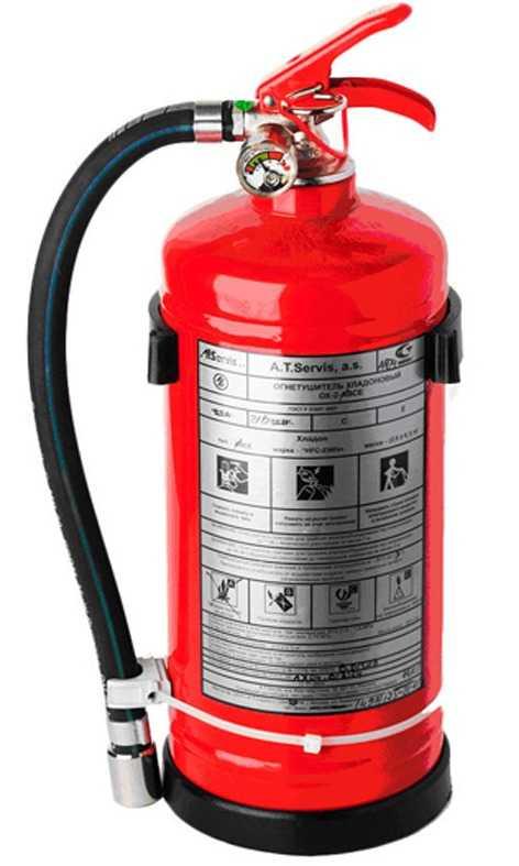 4 - Огнетушитель хладоновый ОХ-4