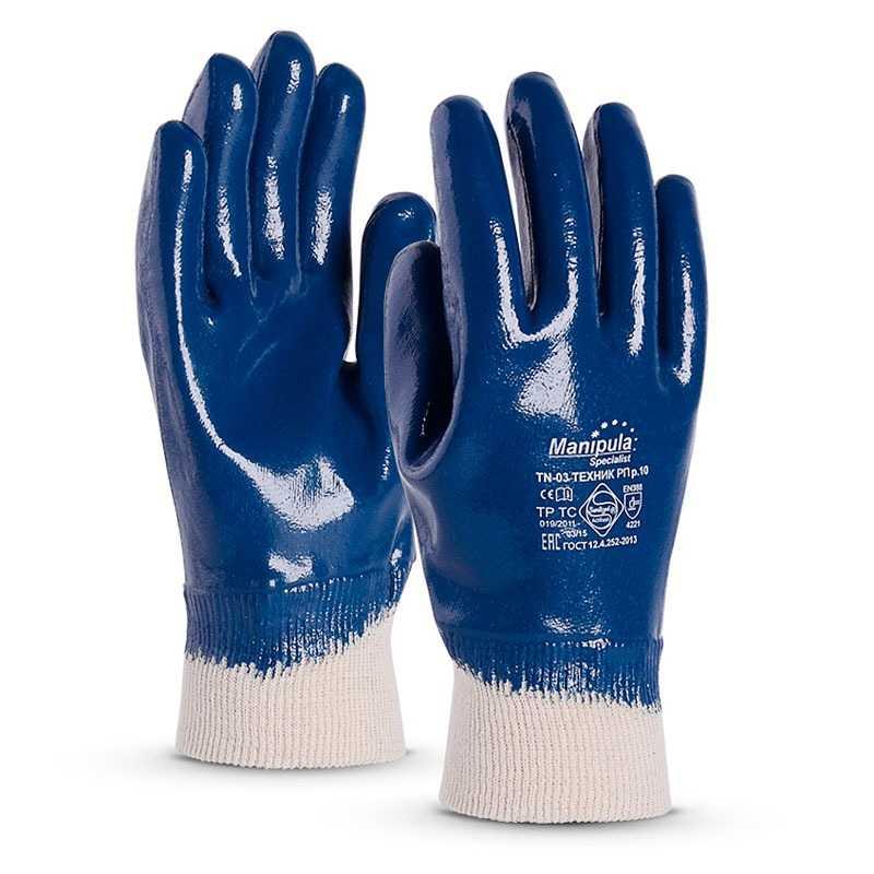 603 - Перчатки масло-бензостойкие Перчатки Manipula Specialist® Техник РП (джерси+нитрил), TN-03/MG-226
