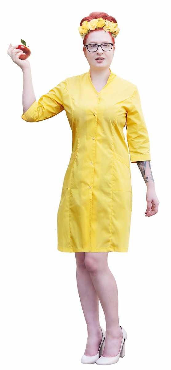 MG 5867 2 1 - Халат медицинский женский Грация , желтый