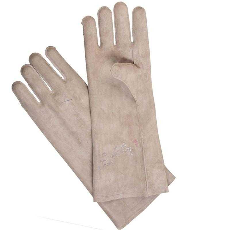 .jpg - Перчатки резиновые диэлектрические штанцевые