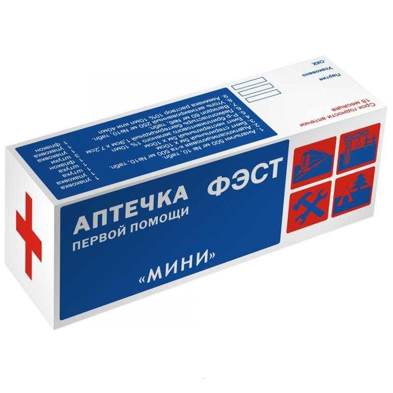 4d0365fff6441ba2234f2339e495d71a - Аптечка ФЭСТ индивидуальная МИНИ (футляр-коробка, пластик)