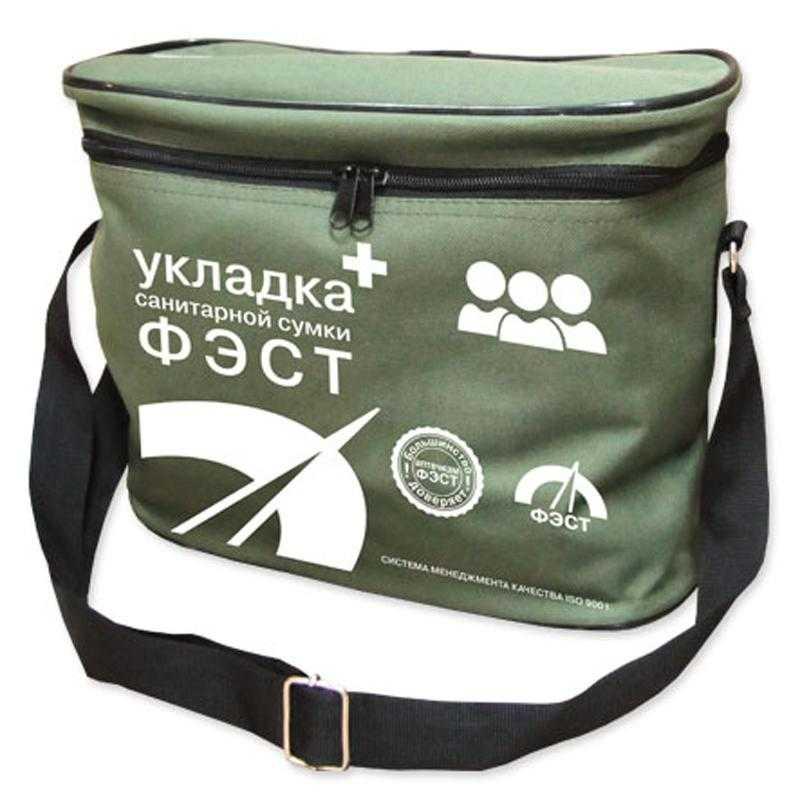 ap028 b - Укладка санитарной сумки «ФЭСТ» по приказу от 08.02.2013 г. № 61н