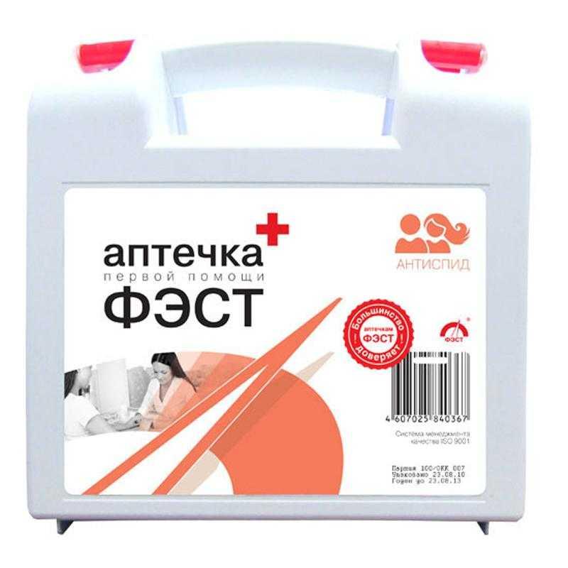 ap040 b - Аптечка первой помощи «ФЭСТ» для предприятий службы быта «АнтиСПИД»