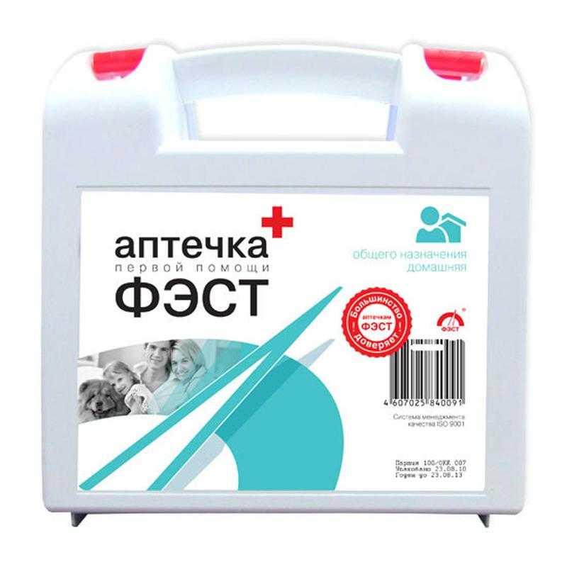 ap05 b - Аптечка общего назначения (домашняя) «ФЭСТ»