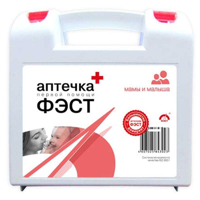 ap142 b 1 - Аптечка мамы и малыша «ФЭСТ» (ЭКОНОМ)