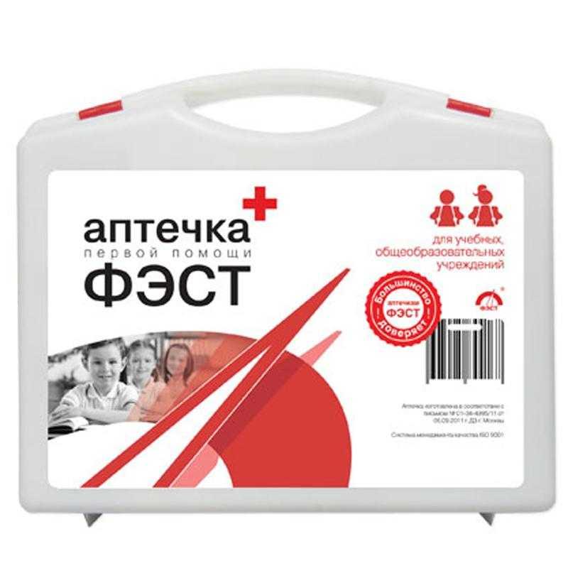 ap167 b - Аптечка для учебных, общеобразовательных учреждений, футляр из полистирола № 8 МИНИ 266×220×80 мм