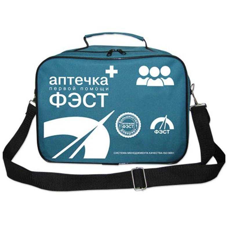 d0d61505e57264244f9e56095e1e1b23 1 - Аптечка ФЭСТ коллективная для ЗС ГО на 100-150 человек (сумка)