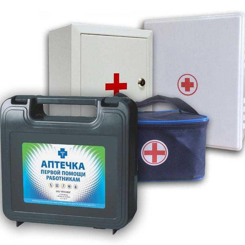 ea6ad2374a32d9a5ce812cc17f741c3d - Аптечка АППОМЕД первой помощи работникам (сумка)