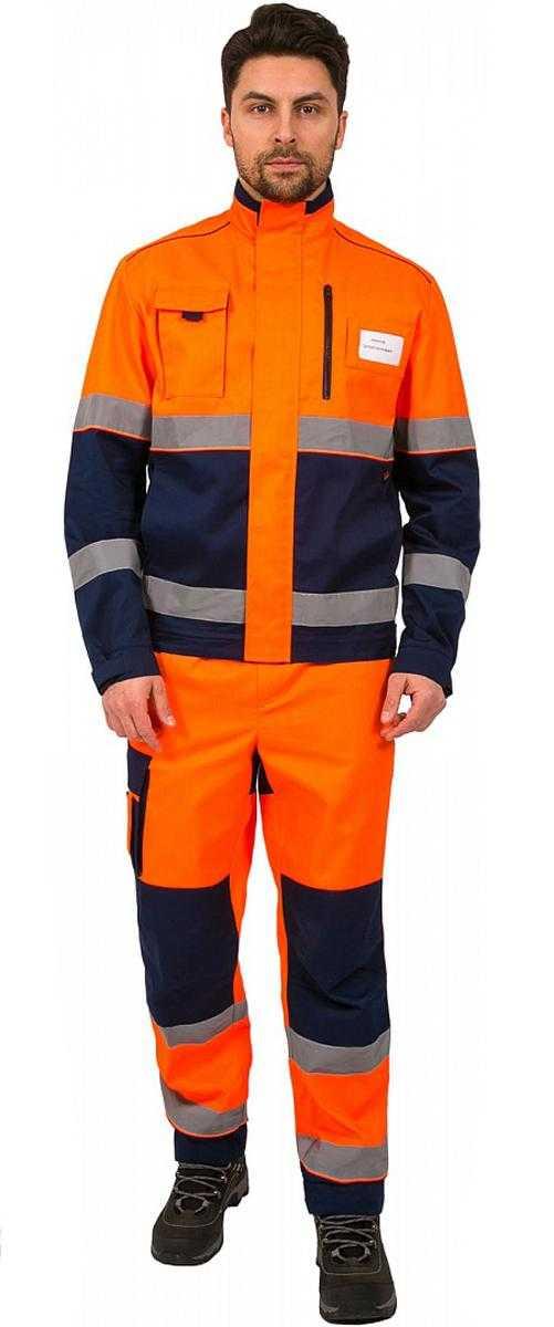 4b652ba2bee6ef89316836ccf13f4463 - Костюм дорожник Сигнал-1 (тк.Балтекс,210) брюки, оранжевый/т.синий