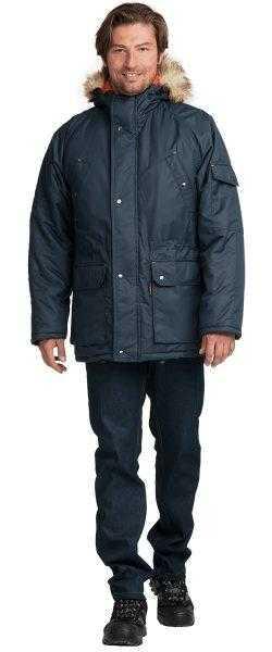 8cf8771a51c1076e75debbc8b35203b8 29 250x600 - Куртка АЛЯСКА ЛЮКС утеплённая (синий)