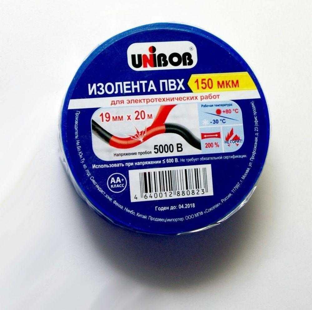ПВХ UNIBOB 19мм 20м син. 3134 - Изолента ПВХ UNIBOB 19мм*20м синяя