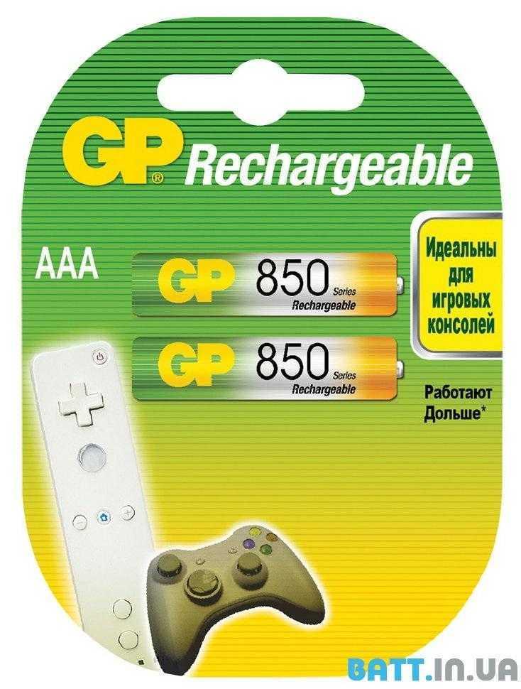 GP Аккум.R03 850 2 20 1165 - Батарейка GP  Аккум.R03 850 2/20