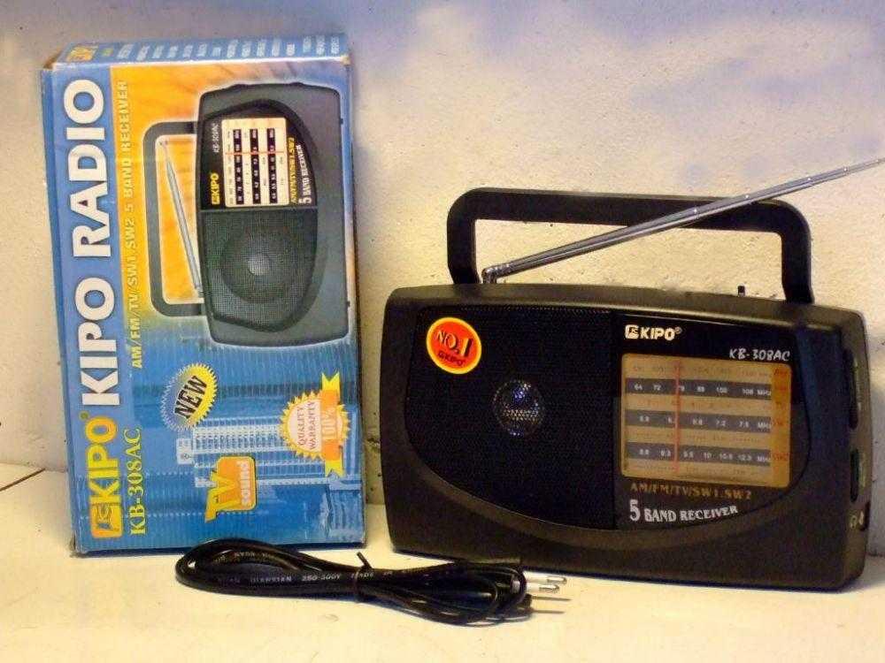 FM Радио KIPO 9152 - FM Радио KIPO