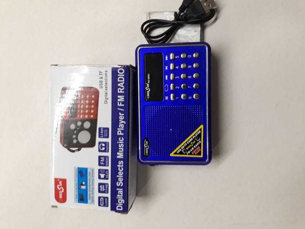 FM Радио USB TF MP3 малое  - FM Радио USB/TF MP3 малое