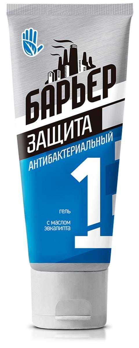 """антибактериальный - Гель антибактериальный """"Барьер"""""""