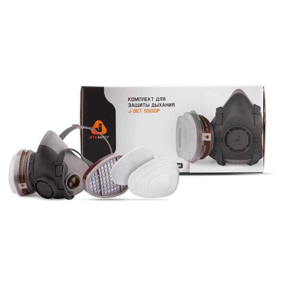 js 5500P komplekt - Комплект 5500PК-М Полумаска Jeta Safety фильтрующая из изолирующих материалов  (термопласт)