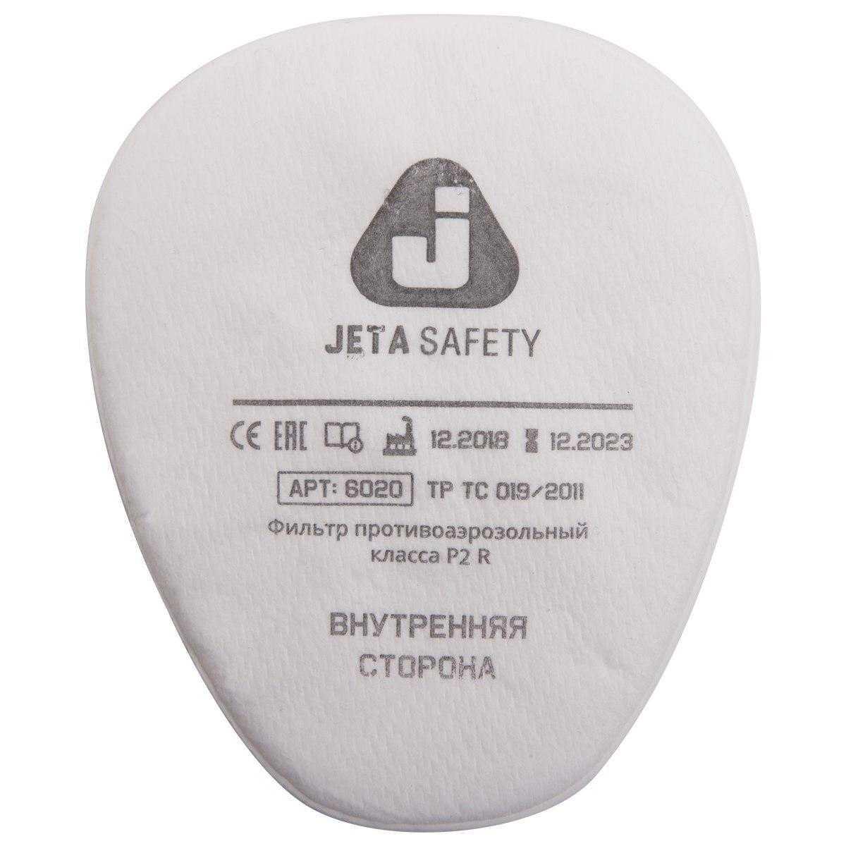 js 6020 - Предфильтр для защиты от пыли и аэрозолей P2 6020