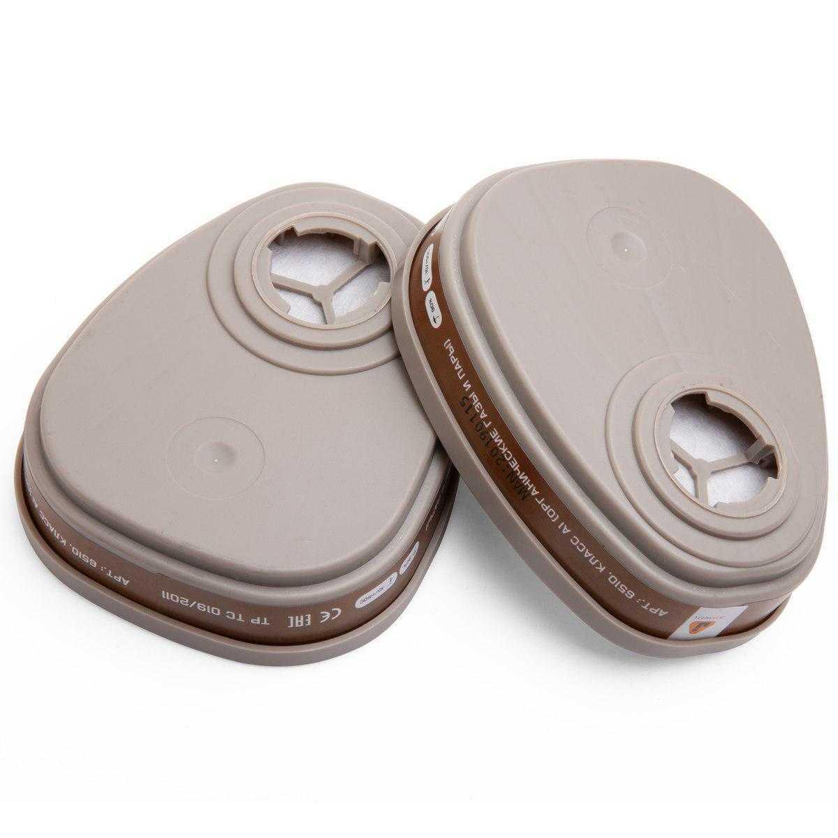 js 6510 pair - Фильтр для защиты от органических газов и паров A1 6510