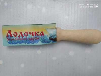 Лодочка с деревянной с ручкой 400x300 - Брусок Лодочка с деревянной с ручкой