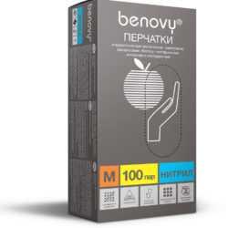 BENOVY™ нитриловые 3гр 250x250 - Перчатки BENOVY™ нитриловые 3гр. (100 пар), голубой