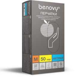 BENOVY™ нитриловые 35гр. 50 пар голубой 250x255 - Перчатки BENOVY™ нитриловые 3,5гр. (50 пар), голубой