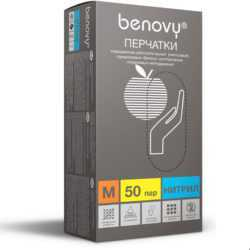 BENOVY™ нитриловые 44гр. 50 пар голубой 250x250 - Перчатки BENOVY™ нитриловые 4,4гр. (50 пар), голубой