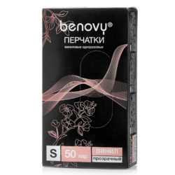 9444e92db86d9bc819d4bf8cc23e63d8 250x250 - Перчатки BENOVY™ виниловые неопудренные 4,0 гр. (50 пар), прозрачный