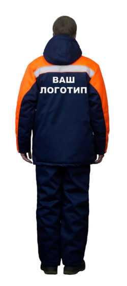 оранжспина