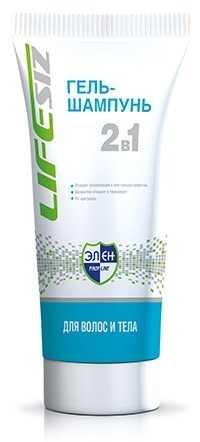 Гель-шампунь для волос и тела 2 в 1 _Элен_