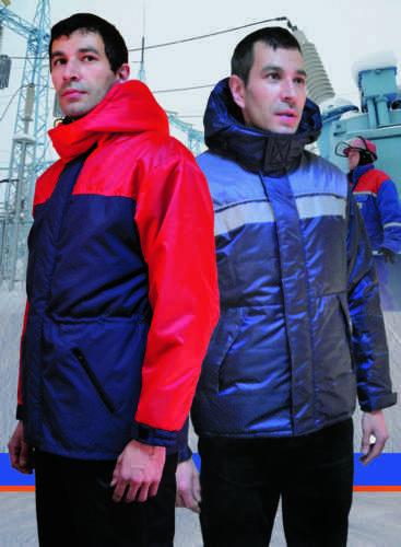 Куртки рабочие