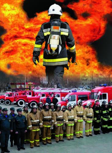 Одежда для пожарных