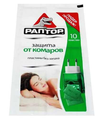 Пластины от комаров Раптор 10шт
